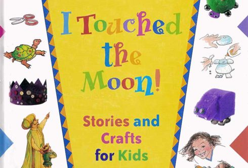 I Touched the Moon! Book Cover